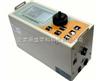 LD-6S多功能精准型激光粉尘仪
