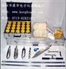 KHT-001土壤采样器综合套装