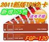 pantone国际TPX色卡