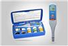 SX-620筆式pH計