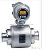 FMU90德国e+h电磁流量计@德国e+h液位计
