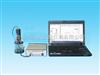 SY87-CMCVs-HM便携式重金属分析仪