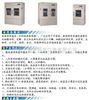 落地恒温摇床QYC-2102C/双层小容量全温摇床/上海福玛小容量全温摇床