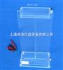 DYCZ-22B单垂直电泳仪