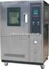 WGD4005高低温试验箱