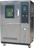WGD71高低温试验箱