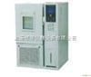 WGDJ4025高低温交变试验箱