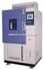 WGD/SJ61高低温交变湿热试验箱