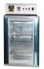 GX-7005C安全帽高温试验箱