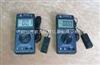 BL39-ZG4A紫外辐照计 /紫外线辐射照度计