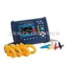3196电能表|日置3196电力计日本日置3196电力质量分析仪