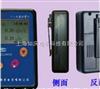 RM-2021个人剂量报警仪|RM-2021辐射仪价格|RM-2021个人剂量辐射仪