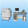燃烧法沥青含量测定仪 沥青含量测定仪