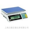 AWH北京高精度计重电子秤 电子桌秤