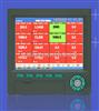 KSD-70B彩色巡檢記錄儀