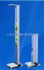 HGM-13天津超声波折叠人体秤