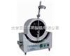 DP-LFY-208摆动式织物柔软度仪/织物柔软度仪/织物柔软度检测仪/