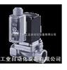 上海批发burkert宝德1078型数字式定时器
