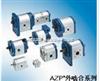PV180R1K1T1NWLD德国REXROTH液压泵#中国REXROTH总代