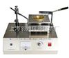 YT-3536石油产品闪点和燃点测定仪