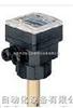 折扣德国BURKERT电导率传感器*宝德8226型