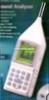 DS-1358噪音计声级计即时音频分析仪