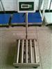 JWI-501厦门滚轴秤,JADEVER滚轴秤,品牌滚轴秤,防水滚轴秤