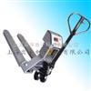 【YCS-HLP-XK-A】带秤的液压叉车,带打印电子称重搬运车,液压叉车带电子秤的价格