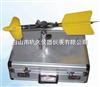 LS17-LS20B旋槳式高流速儀/0.05~15m/s(含積算儀,整套價格)