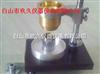 GJ03-FL4-1(黃銅)霍爾流速計