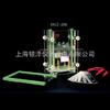 DYCZ-28B单板夹芯式垂直电泳仪