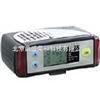 DS-3000气体检测报警仪