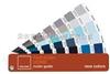 攀东色卡,国际通用pantone纺织色卡TPX