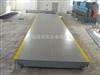 120吨防爆磅称,上海120吨防爆地秤,120吨防爆地磅多少钱