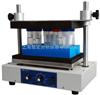 HMV-50多管混合器/混匀机
