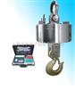 厂家直销-合肥电子吊秤#安徽电子吊秤#南京2吨电子吊秤价格