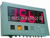 M346604红微机智能钢水测温仪(语音)报价