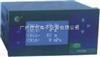 HR-LCD-XH-C803-81-A-PHR-LCD-XH-C803-81-A-P液位显示控制仪
