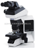 Olympus BX46奥林巴斯BX46生物显微镜