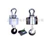 【校正】长沙电子吊称维修,呼和浩特电子吊秤,长沙手持式电子吊秤