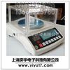 FA1204|120g/0.0001g电子天平--120g/0.0001g分析天平(万分位电子天平)