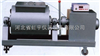 混凝土搅拌机价格 小型混凝土搅拌机 混凝土搅拌机型号 混凝土搅拌机功率 混凝土搅拌