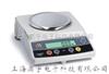 JA30001 3kg/0.1g电子称--3kg/0.1g电子秤(纺织克重电子天平)