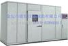 BRS-10步入室恒温恒湿室