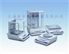 【包邮】500g/0.001g电子天平--500g/0.001g电子天平价格+千分之一电子天平价格