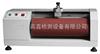GX-5028橡胶耐磨耗试验机