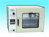 DP-9013C干燥箱/智能干燥箱/全自动干燥箱//