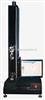 GX-8002皮革涂层剥离试验机