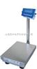 SB731300kg立式电子秤--300KG电子称价格【带立杆的电子秤价格】