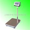 PHW--200kg电子秤价格【带立杆的电子秤价格】200kg电子称报价